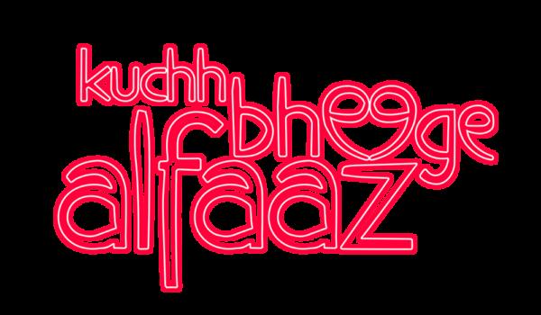 Kuch Bheege Alfaaz